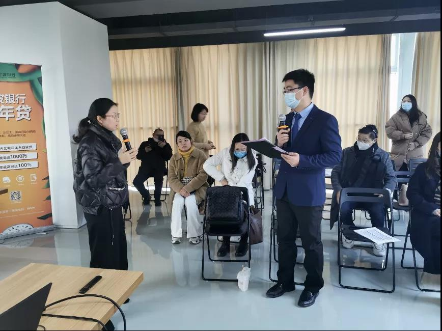 Lingang Special Area Talent Settlement & Housing & Overseas Talents  Latest Policy Presentation-SHLINGANGIC