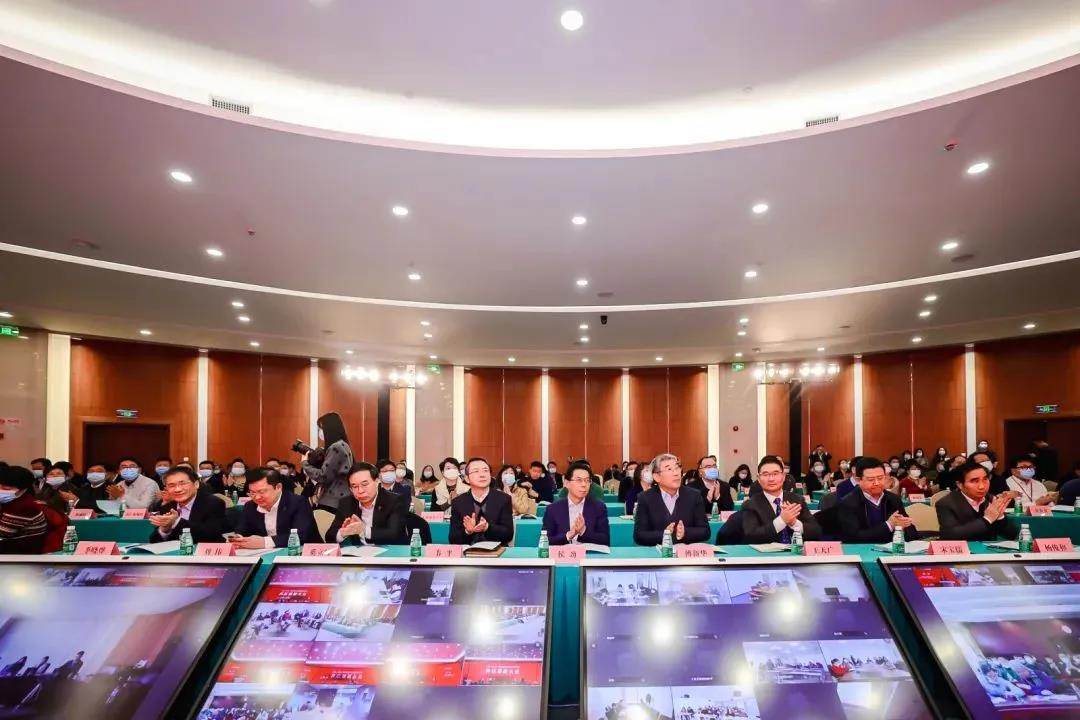 The first Lingang Special Area Technology  Innovation Conference was held-SHLINGANGIC