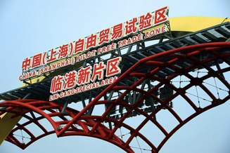 6 Companies in Lingang Innovation Center Have Successfully Obtained Preferential Income Tax Reductions-SHLINGANGIC