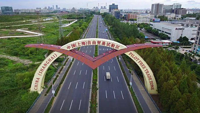 The People's Daily Full-Page Report on the Shanghai Free Trade Zone: Boldly Test, Boldly Innovate, and Self-Improve-SHLINGANGIC