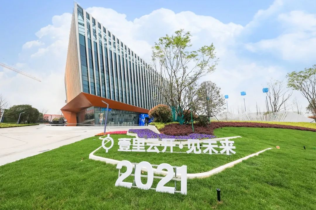 Shanghai Lingang Innovation Center and the National Eastern Tech-Transfer Center's Ningbo Branches Officially Inaugurated – The Dual Innovation Industrial Transfer Demonstration Base-SHLINGANGIC