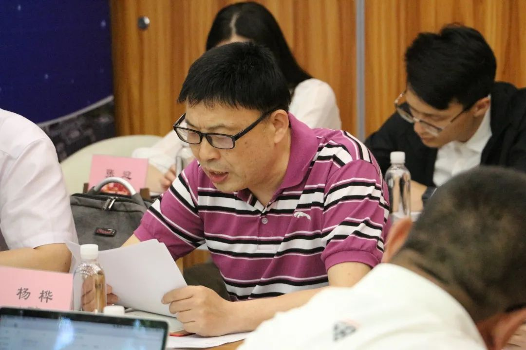 Take Hold of Development Opportunities in Lingang and Analyze Technology Trading Practices ——The May Entrepreneur Gathering was successfully held-SHLINGANGIC