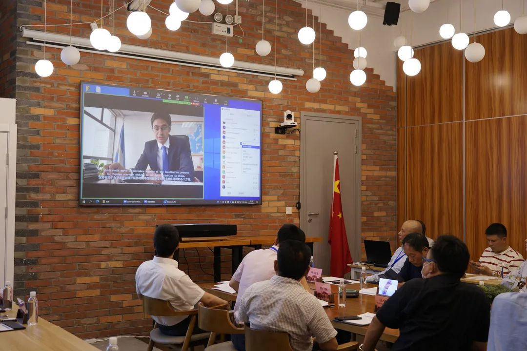 A Global Gathering to Focus on Lingang Innovation – The online conference on Lingang Innovation was successfully held-SHLINGANGIC