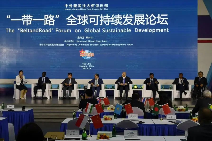 """Global Cross-Border Technology Exchange Research Institute's President Hua Yang and his team were invited to participate in the """"Belt and Road"""" Global Sustainable Development Forum-SHLINGANGIC"""