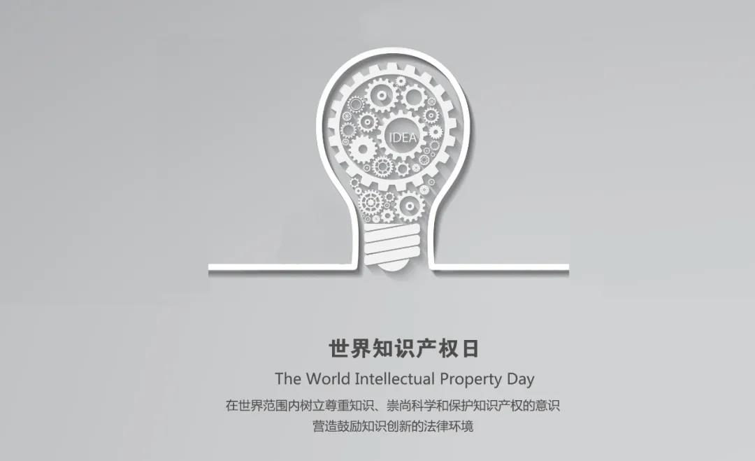 """Create a world-class benchmark for intellectual property protection! Shanghai Pudong New Area Intellectual Property Development """"14th Five-Year Plan"""" Released-SHLINGANGIC"""
